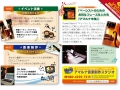page_amaluna2