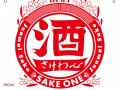 Sake One2_PRINT