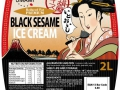 ice-cream_sesame