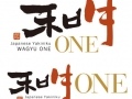wagyu-one