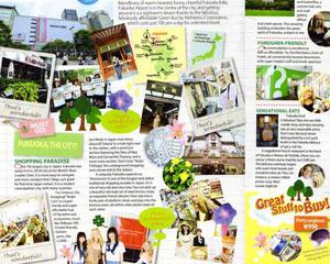 Magazine /Singapore/