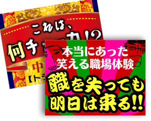 Thumbnail banner