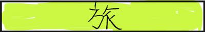 Omochi-kun! 7