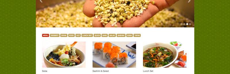 SHIMBASHI Japanese Sake & Barのウェブできました。
