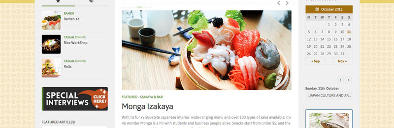 Melbourne Japanese Restaurant GuideのWEBサイトできました!
