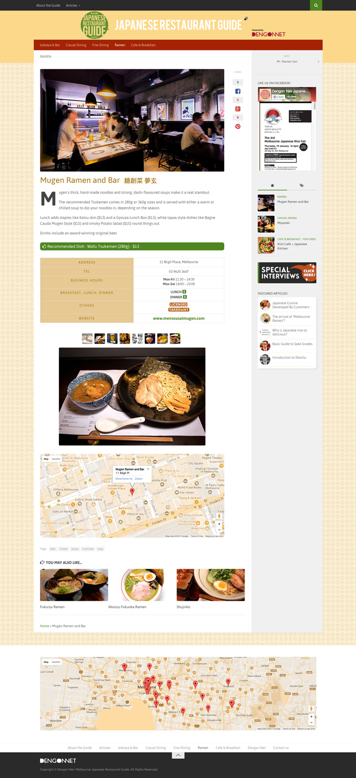japaneserestaurantguide-ramen