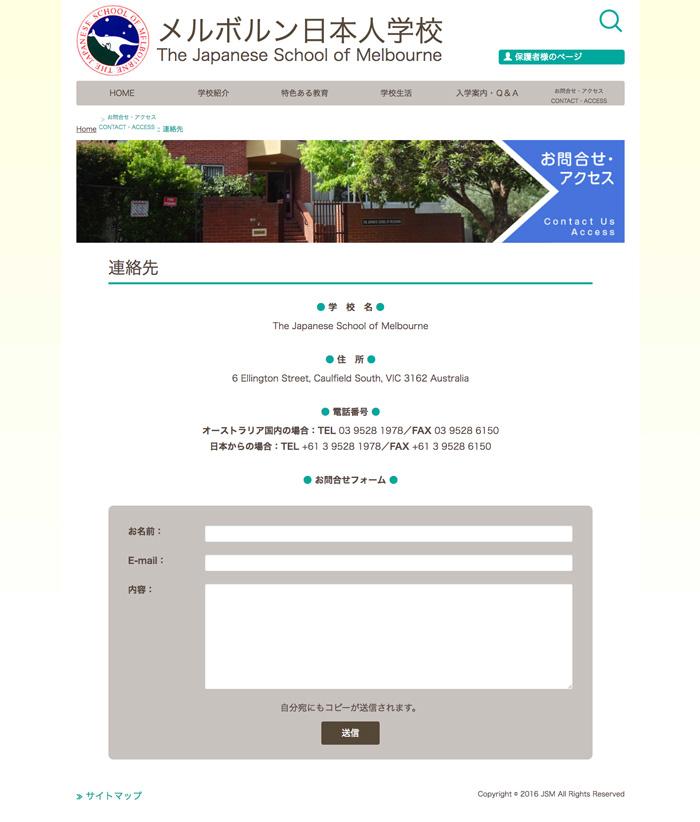 jsm-contact
