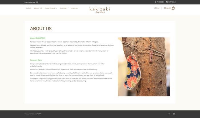 kakizaki-about-us